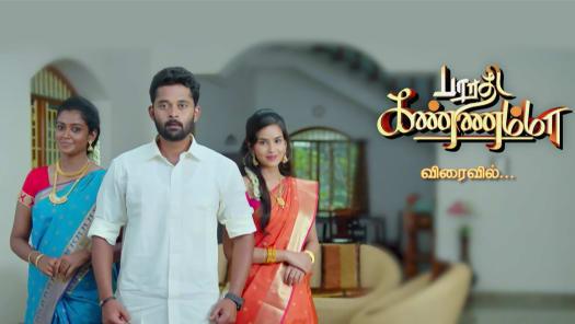 kaatru veliyidai tamil movie 1080p hd video songs free download