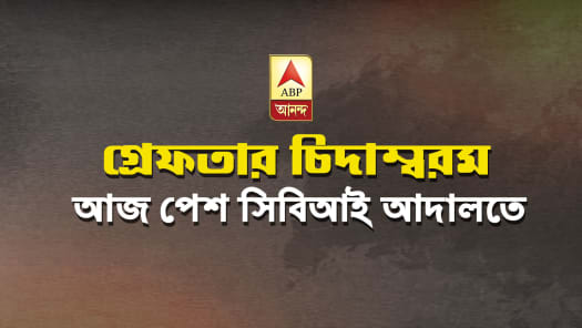 Watch Chandrayaan-2 Landing Live Updates on Hotstar