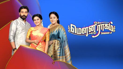26-10-2021 Mouna Raagam 2 Serial Vijay TV Episode 160