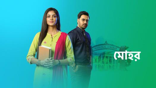 Watch Latest Bengali Movies Bengali Tv Serials Shows Online On Hotstar Com
