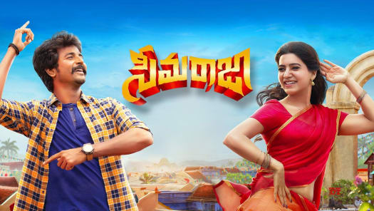 Watch Latest Telugu Movies, Telugu TV Serials & Shows Online