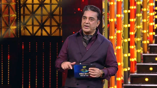 Watch Bigg Boss TV Serial Episode 1 - Kamal Haasan