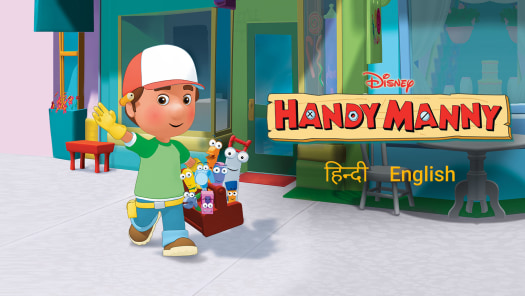 Handy Manny Season 1 EP 01 – 26 DSNP WEB-DL 1080p [Hindi + English] Esubs