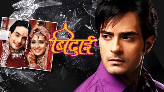 Sapna Babul Ka    Bidaai Serial Full Episodes, Watch Sapna