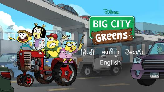 Big City Greens Season 1 Telugu Tamil Hindi English & Esubs