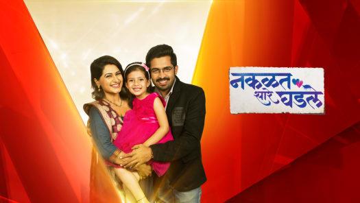 Watch Popular Marathi Shows Videos Online on Hotstar