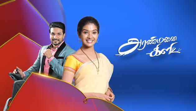25-02-2020 – Aranmnai Kili Vijay Tv Serial
