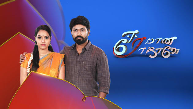 15-02-2020 Eeramaana Rojaave Vijay Tv Shows