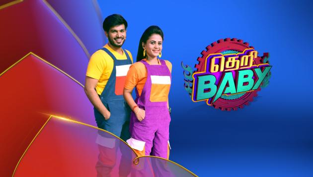 25-07-2021 Theri Baby Vijay Tv Show