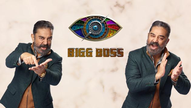 Big Boss Season 4 Episode 26 29-10-2020 Vijay TV Show