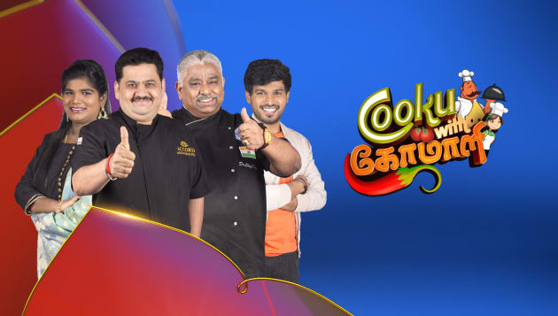 Cooku With  Comali 17-11-2019