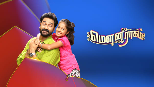 15-02-2020– Mouna Raagam Vijay Tv Serial