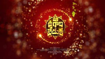 Star Maa Ugadi Specials