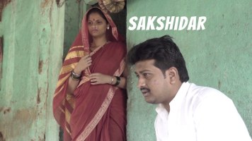 Sakshidar - The Witness