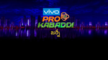 PKL Journey Telugu