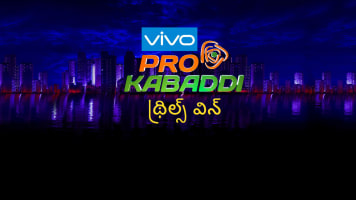 PKL 6 Thrill Wins Telugu