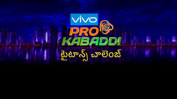 Titans Week Telugu