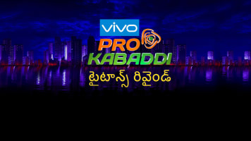 Titans Rewind Telugu