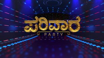 Parivar Party