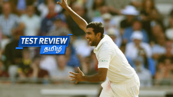 Ind vs WI 2018 Test Review Tamil