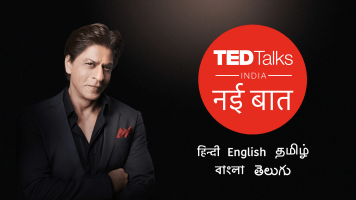 TED Talks India Nayi Baat