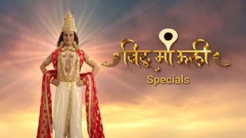 Vithu Mauli - Specials