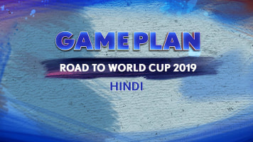 Ind V WI 2018 Game Plan HINDI