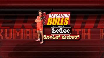 Bengaluru Bulls Hero - Rohit Kumar