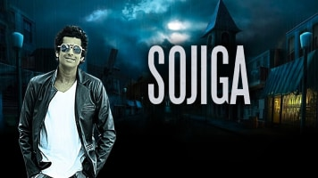 Sojiga