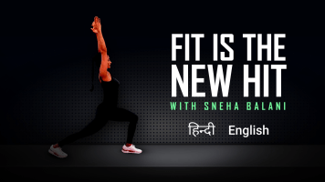 Fit Is the New Hit