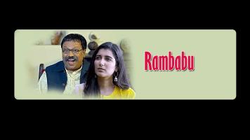 Rambabu