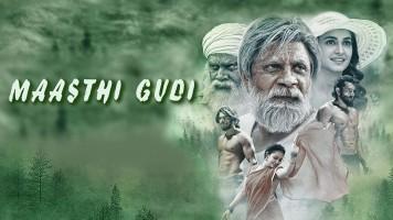 Maasthi Gudi