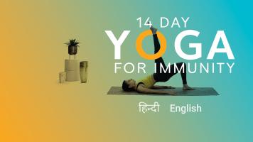 14 Day Yoga for Immunity