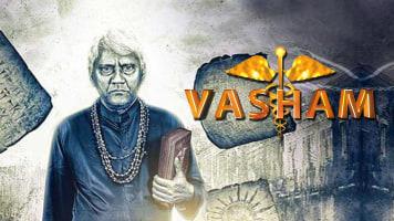 Vasham - The Book