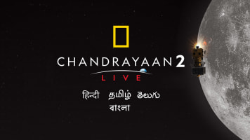 Chandrayaan 2: The Landing