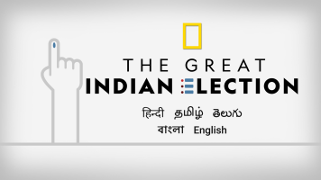 The Great Indian Election