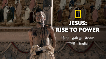 Jesus: Rise To Power And Birth Of Christianity
