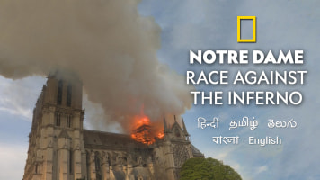 Notre Dame - Race Against The Inferno