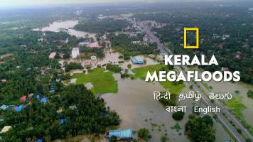 Kerala Megafloods