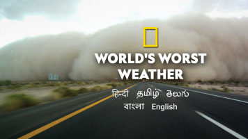 World's Worst Weather