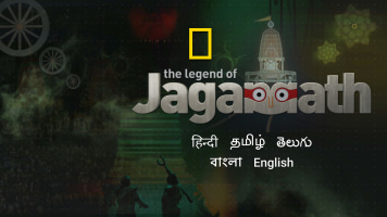 Legends of Jagannath Puri