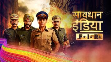Savdhaan India - F.I.R.