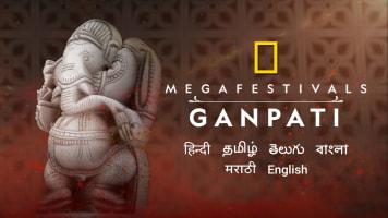 Megafestivals: Ganpati