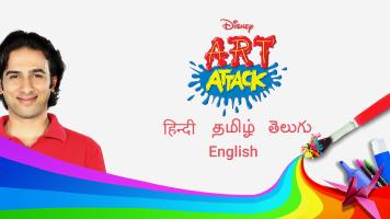 Art Attack (India)