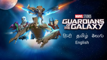 Marvel's Guardians Of The Galaxy (Series)
