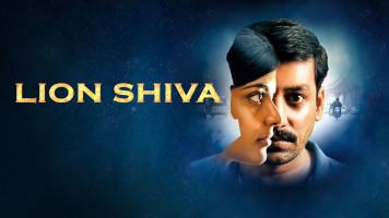 Lion Shiva