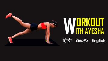Workout with Ayesha Billimoria