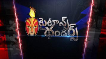 Titans Thunders 2019 Telugu