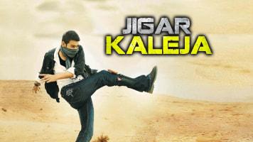 Jigar Kaleja