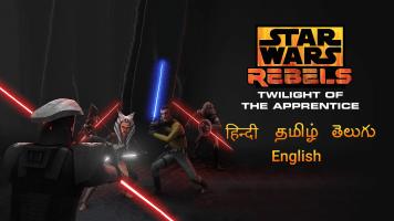 Star Wars Rebels: Twilight Of The Apprentice